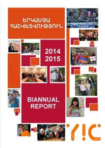 yic-biannual-report-2014-2015