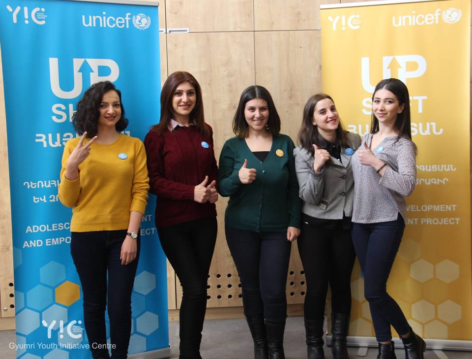 """MENTORS' TRAINING OF UNICEF """"UPSHIFT ARMENIA"""" ADOLESCENT DEVELOPMENT AND EMPOWERMENT PRՕGRAMME TOOK PLACE"""