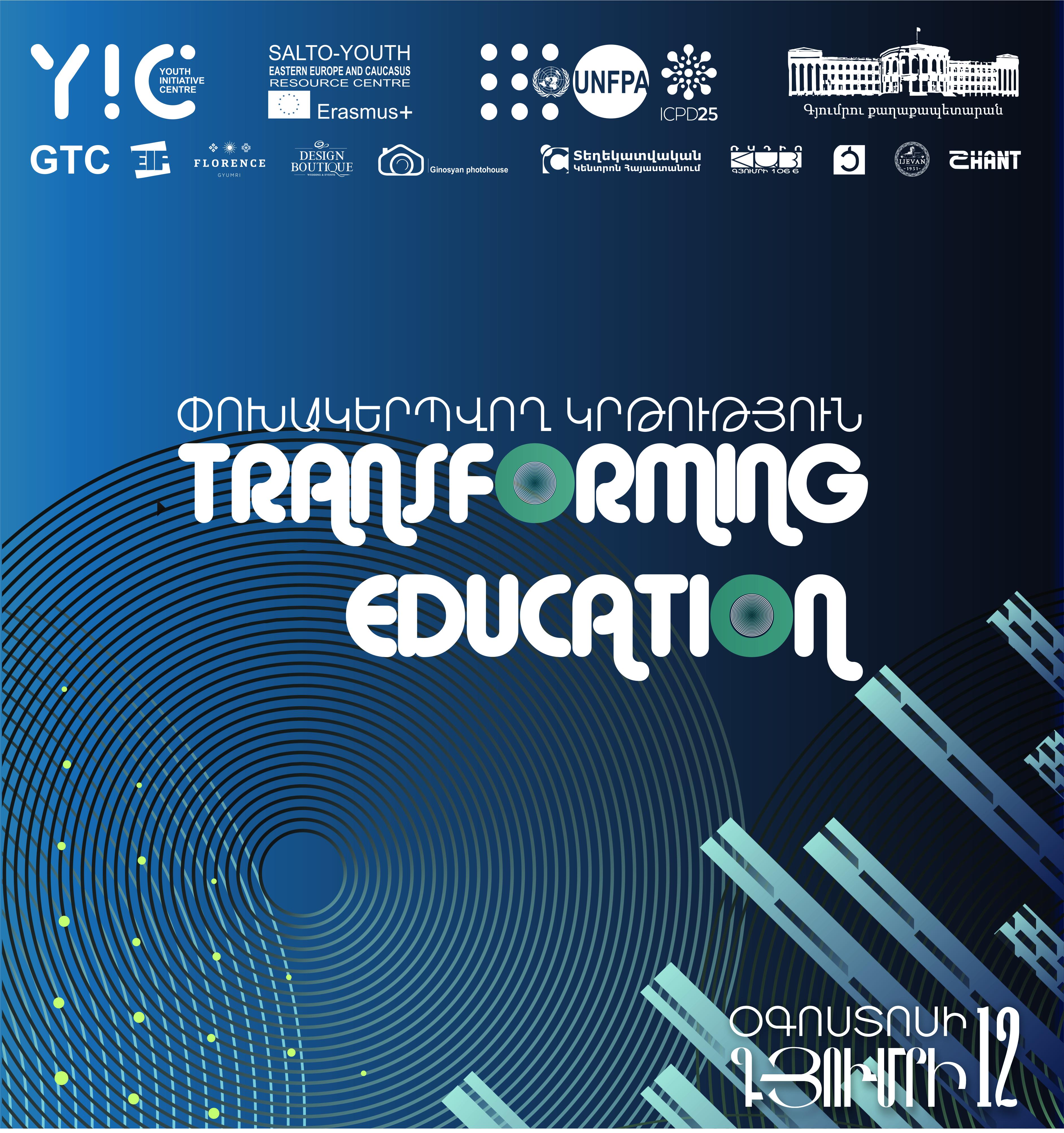 poster-transforming