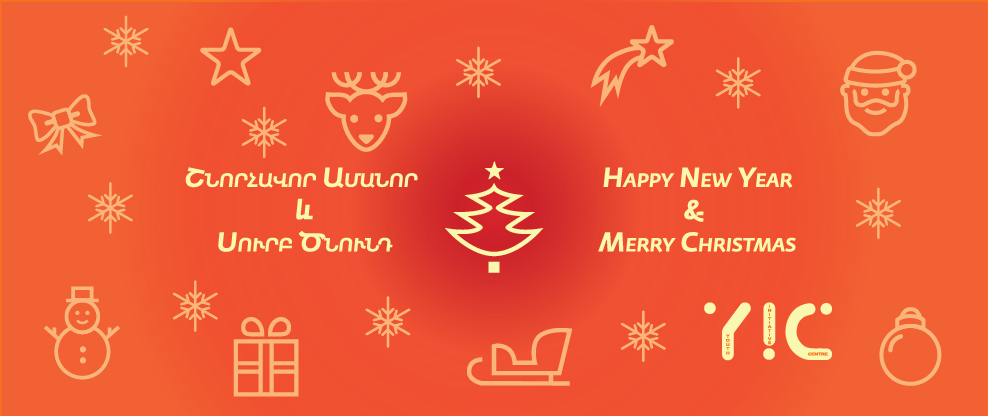 FB cover_ Happy new year and Marry christmas 2015