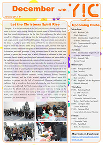 YIC Newsletter_ December_ ENG-1